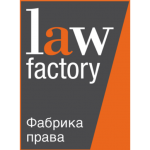 Law Factory Frankfurt Logo