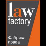 Law Factory Frankfurt Logo